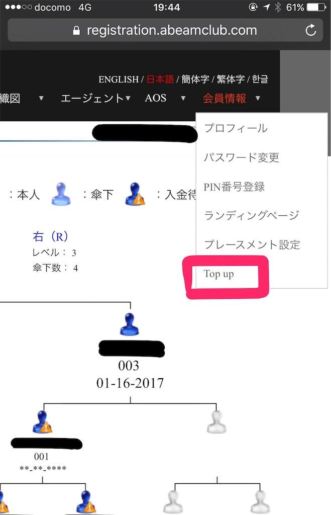 f:id:Leiyu:20170302014209j:image