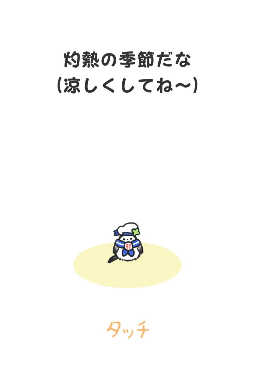 f:id:Lemon_Rgary:20200529201249p:plain