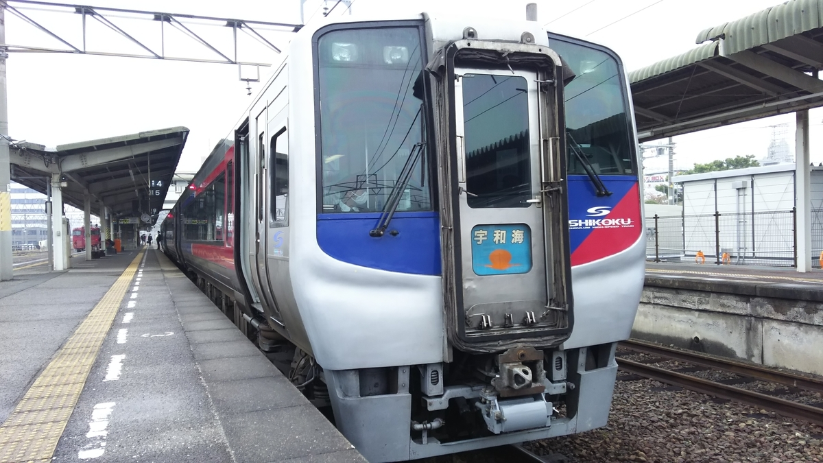 f:id:Len_Railway:20201114174745j:plain