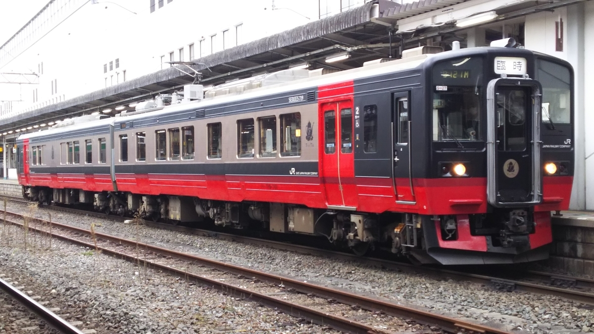 f:id:Len_Railway:20201206201552j:plain