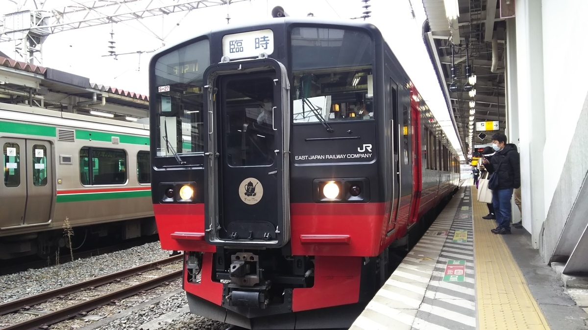 f:id:Len_Railway:20201206201617j:plain