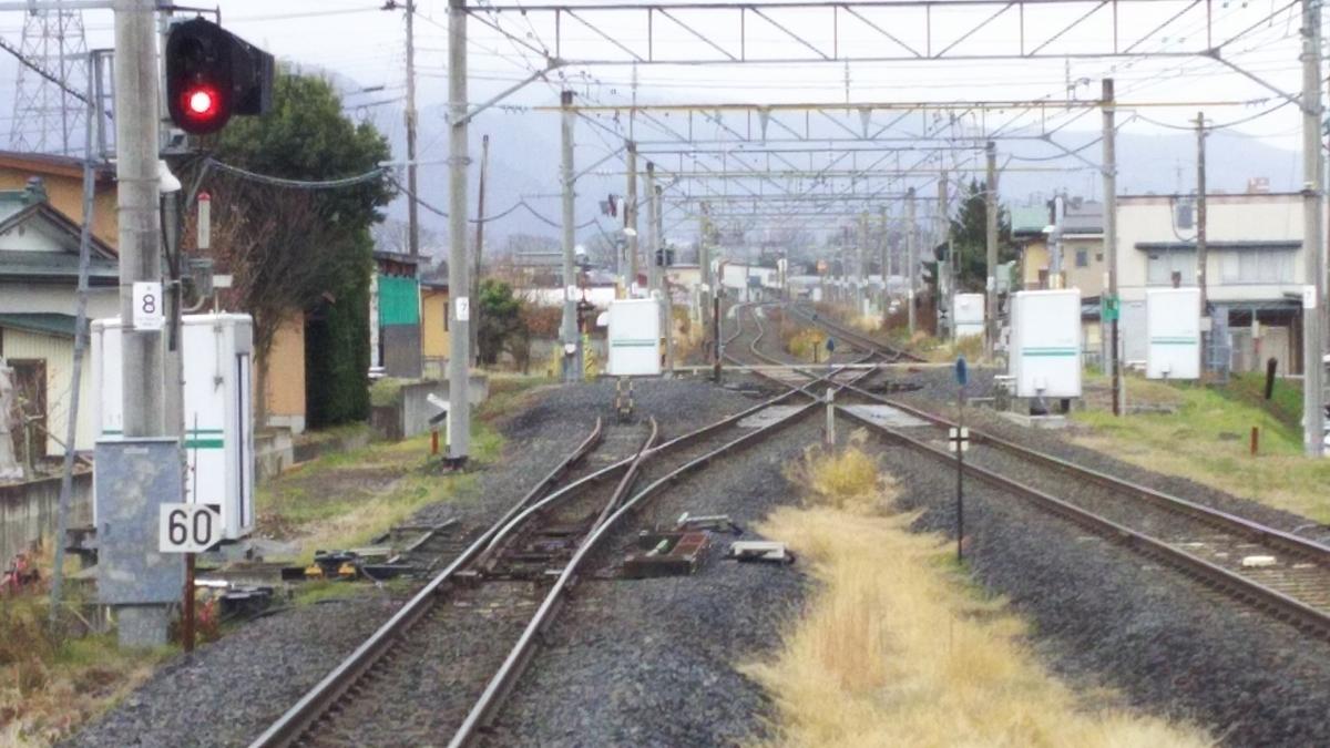 f:id:Len_Railway:20201208203555j:plain