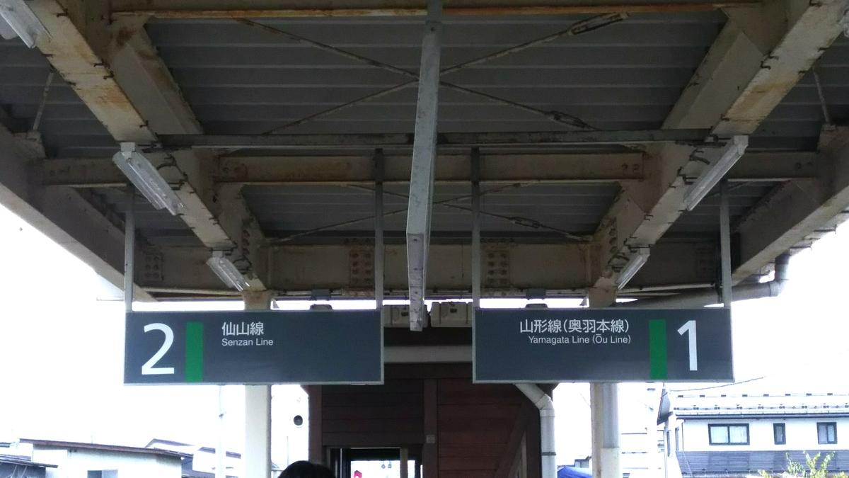 f:id:Len_Railway:20201208204038j:plain