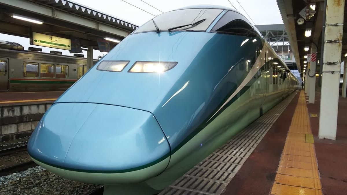 f:id:Len_Railway:20201208205330j:plain