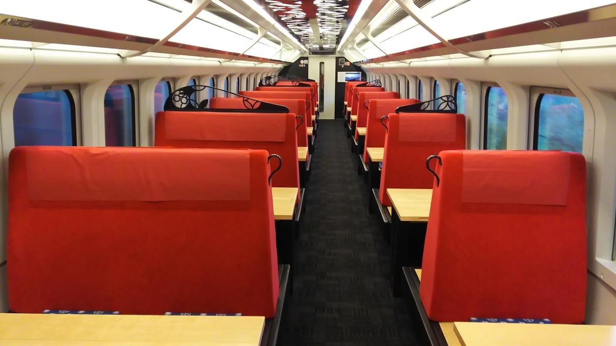 f:id:Len_Railway:20201209213555j:plain