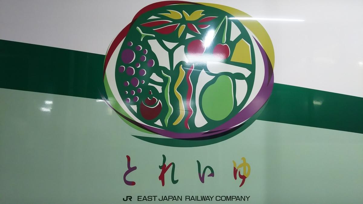 f:id:Len_Railway:20201214201116j:plain