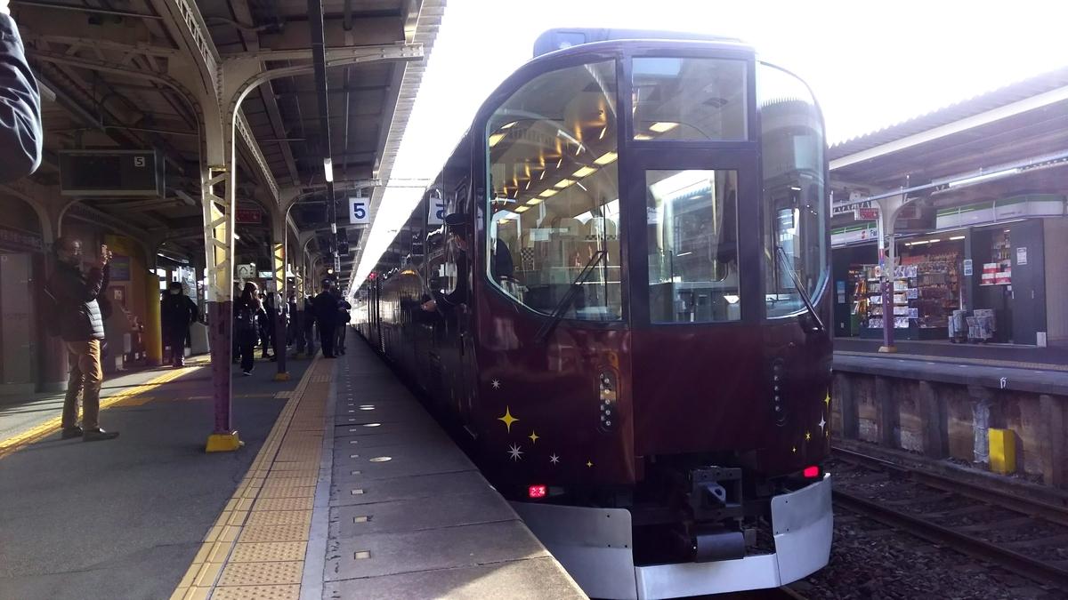 f:id:Len_Railway:20201214210937j:plain