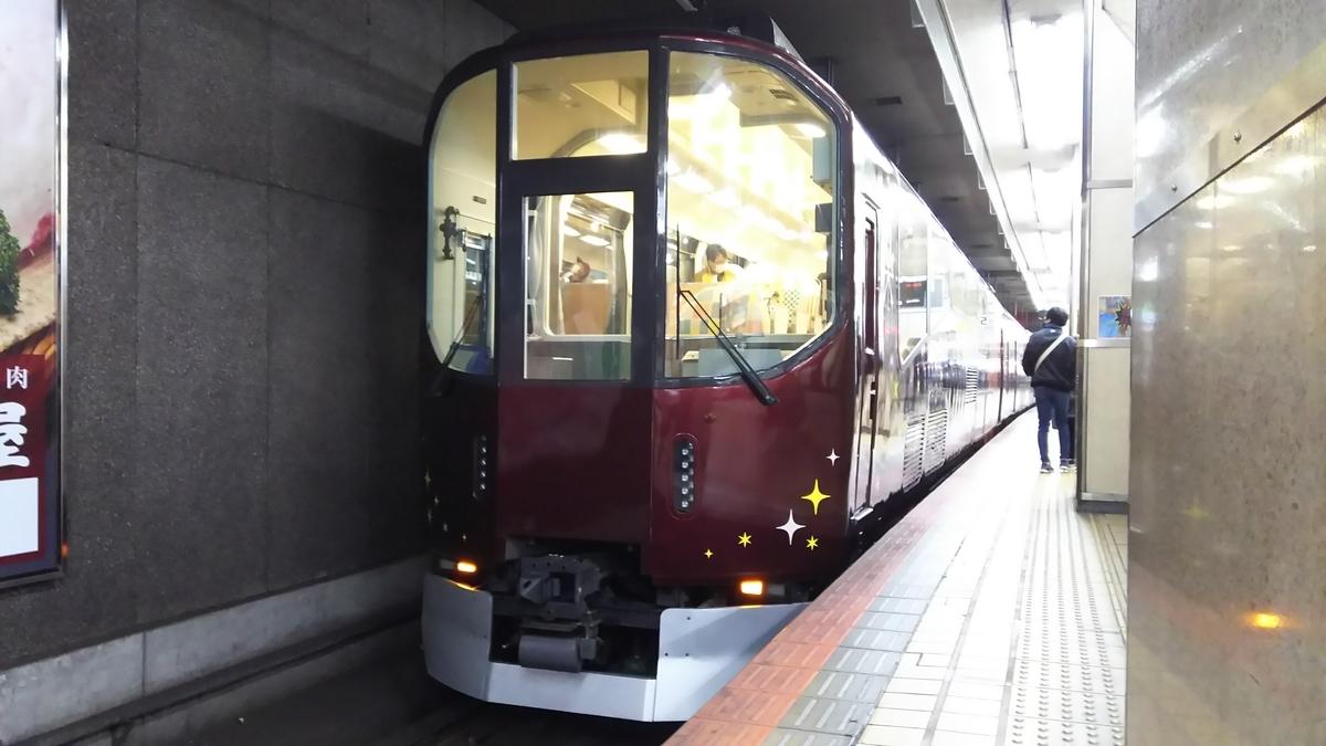 f:id:Len_Railway:20201214211104j:plain