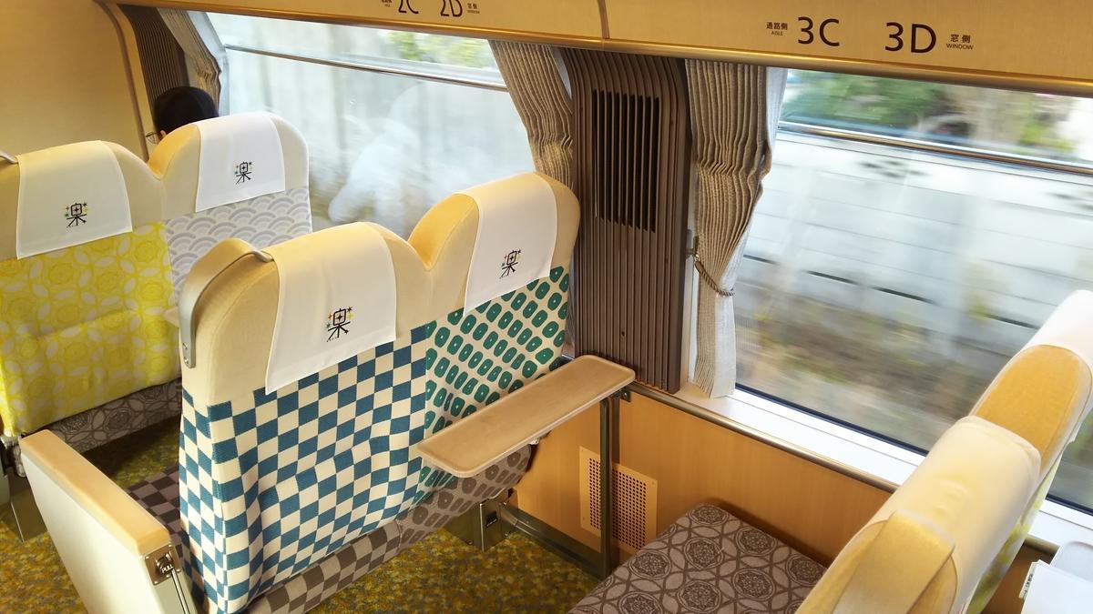 f:id:Len_Railway:20201214211522j:plain