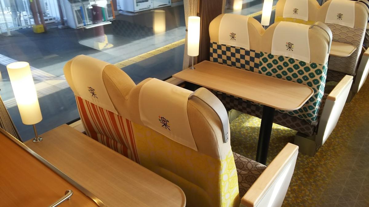 f:id:Len_Railway:20201214211729j:plain