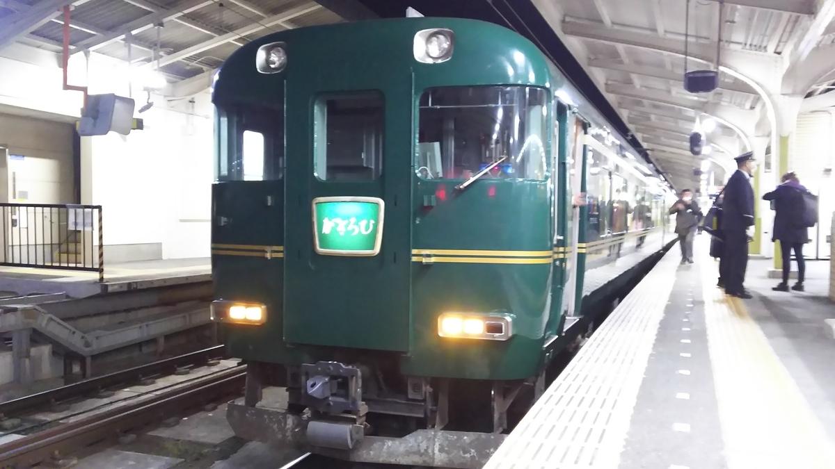f:id:Len_Railway:20201214211827j:plain
