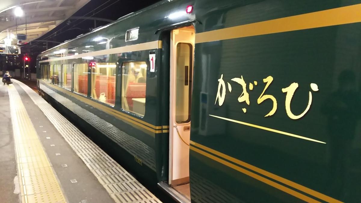 f:id:Len_Railway:20201214212012j:plain
