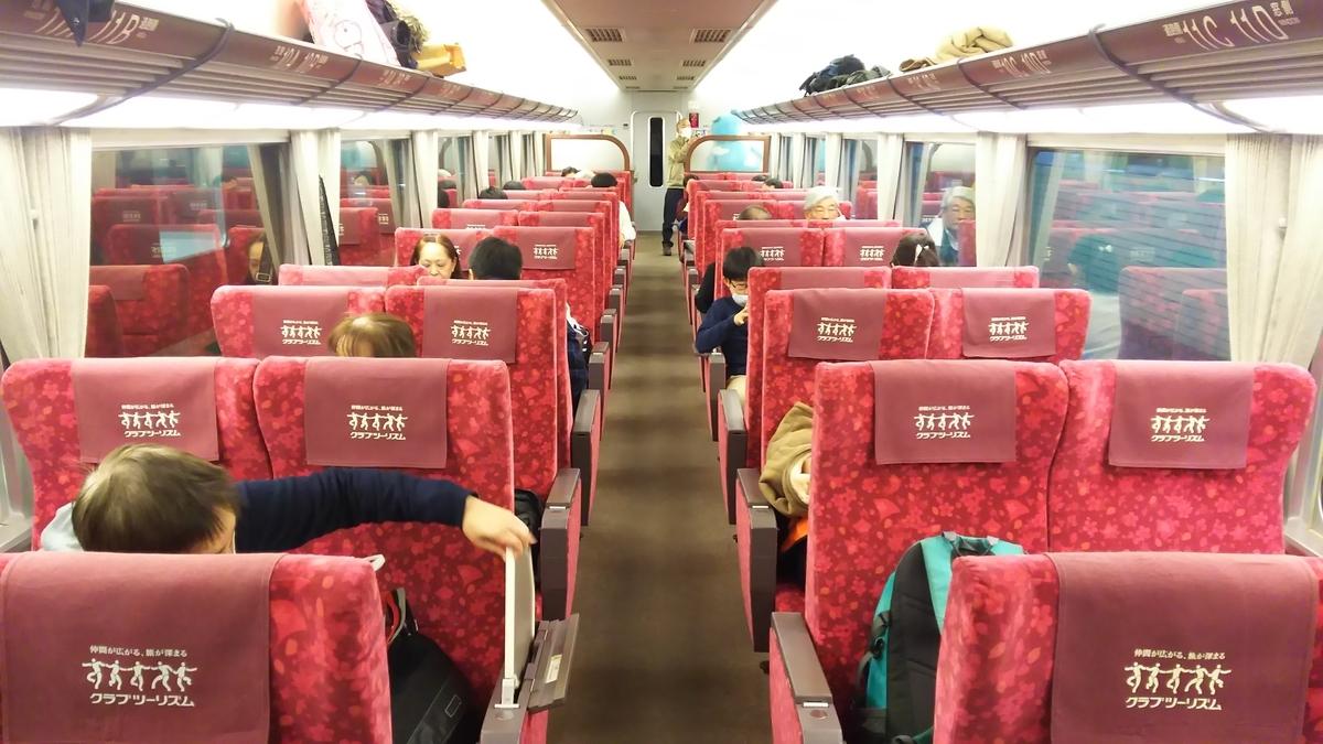 f:id:Len_Railway:20201214212106j:plain