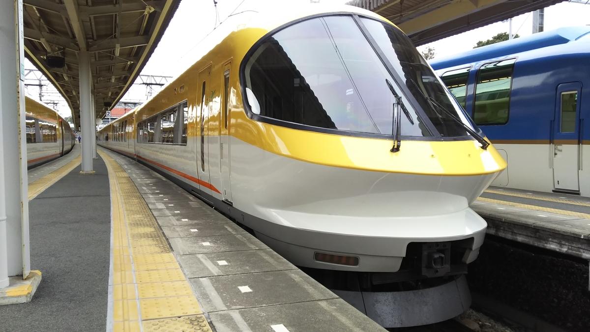 f:id:Len_Railway:20201217205414j:plain
