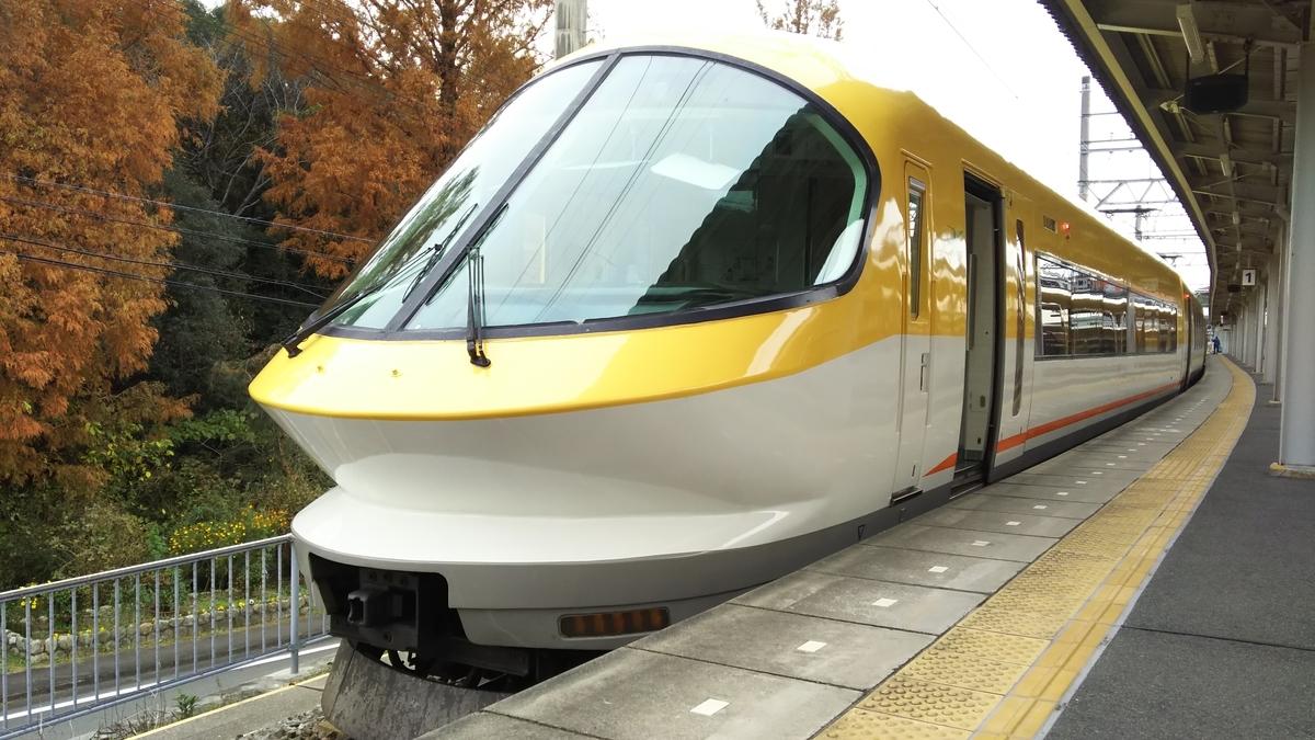 f:id:Len_Railway:20201217205502j:plain