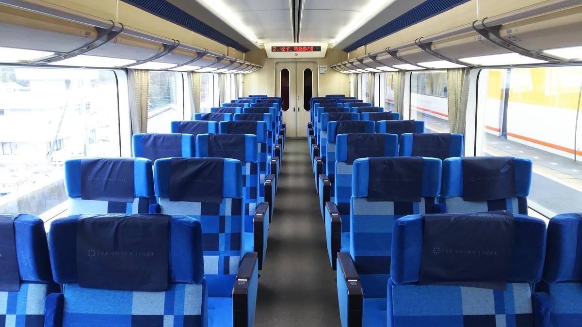 f:id:Len_Railway:20201217205637j:plain