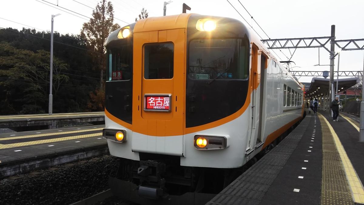 f:id:Len_Railway:20201217205734j:plain