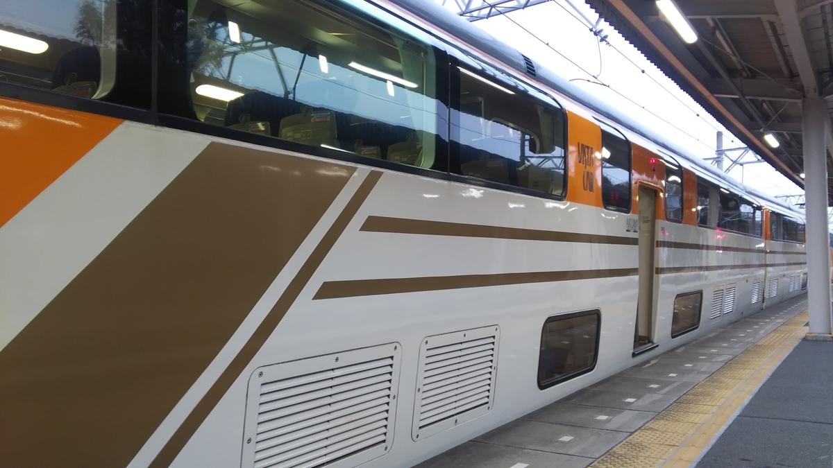 f:id:Len_Railway:20201217205903j:plain