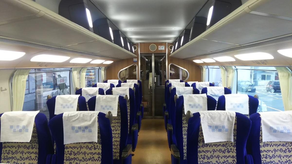 f:id:Len_Railway:20201217205922j:plain