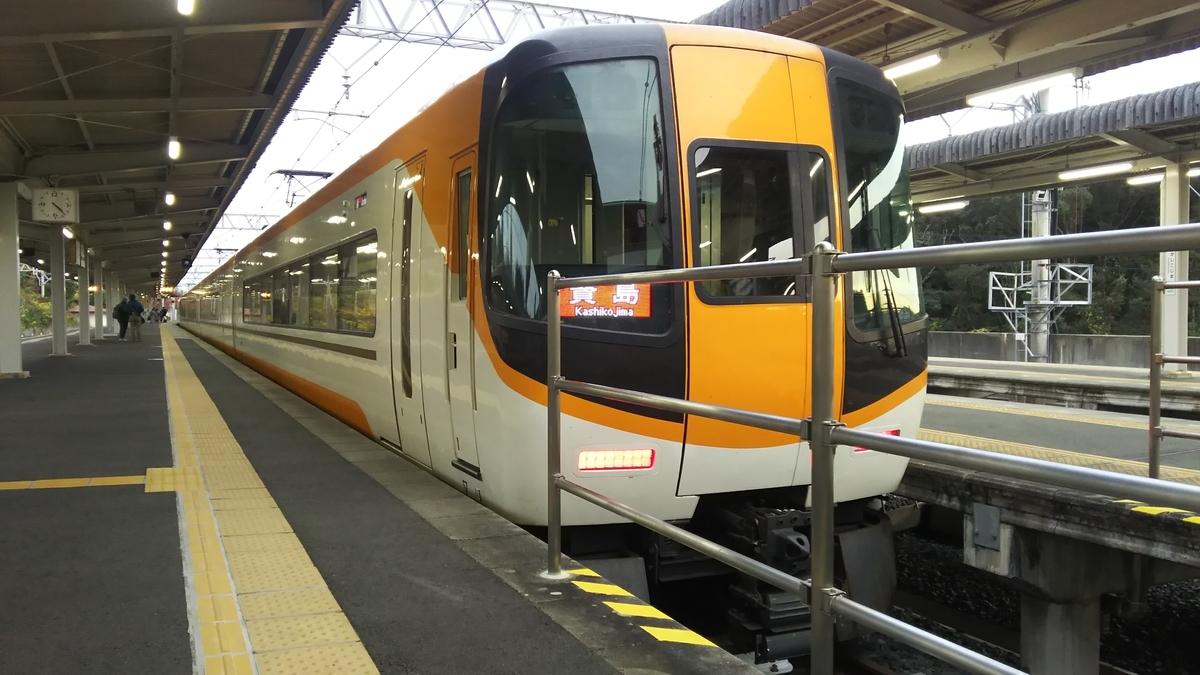 f:id:Len_Railway:20201217210019j:plain