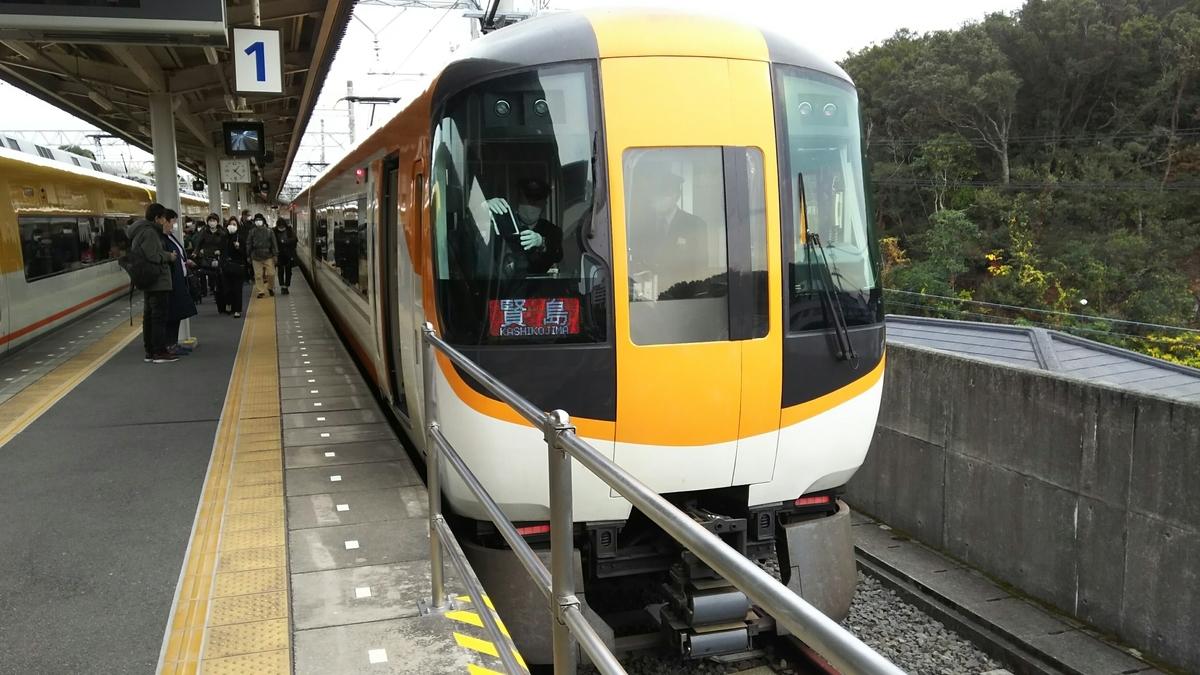 f:id:Len_Railway:20201217210044j:plain