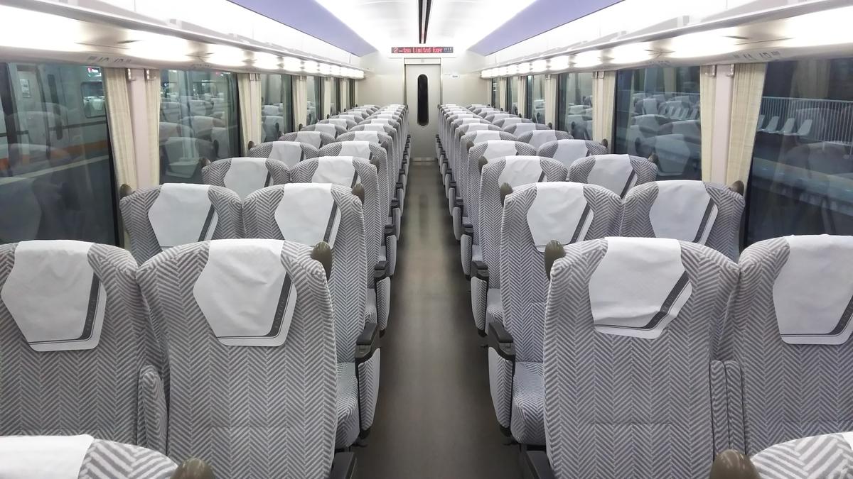f:id:Len_Railway:20201217210247j:plain