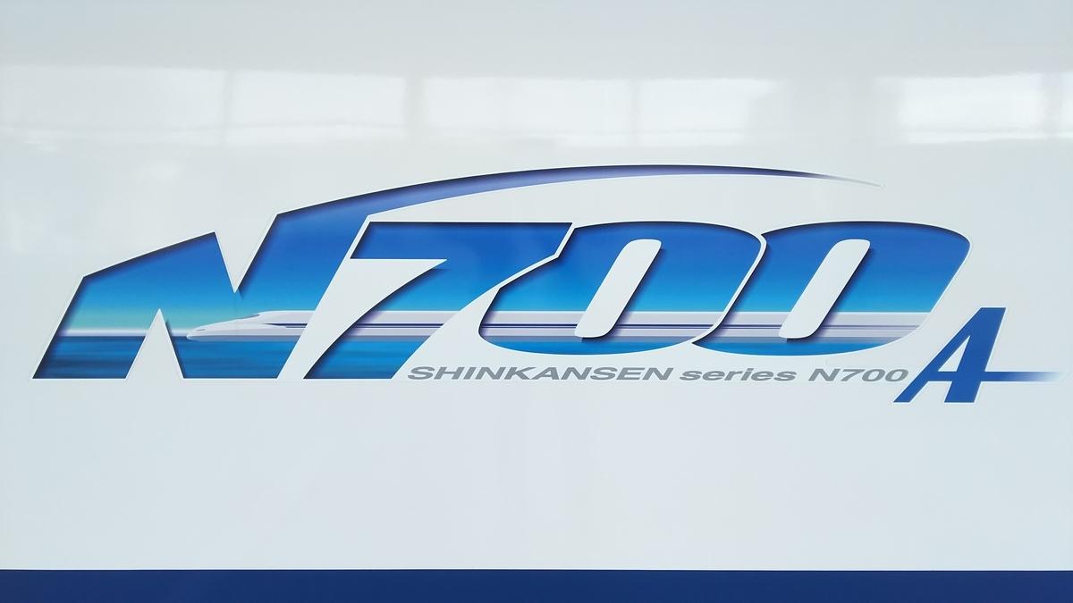 f:id:Len_Railway:20201226180549j:plain