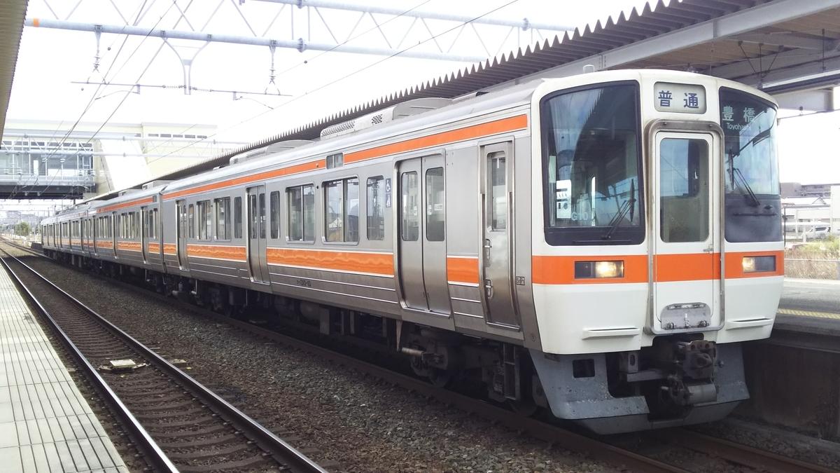 f:id:Len_Railway:20210216203802j:plain