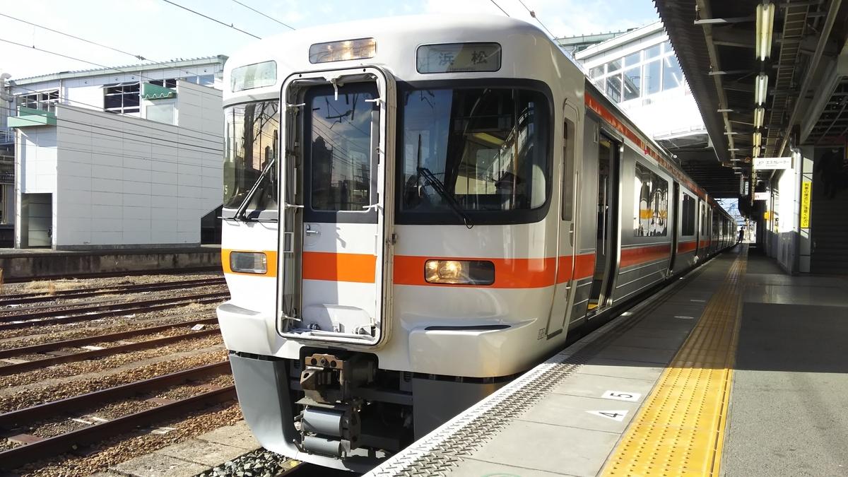 f:id:Len_Railway:20210216204140j:plain