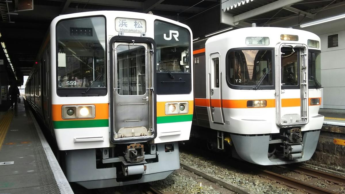 f:id:Len_Railway:20210216204406j:plain