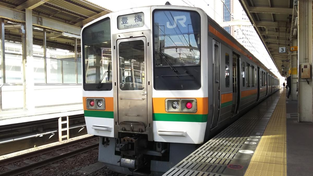 f:id:Len_Railway:20210216204442j:plain