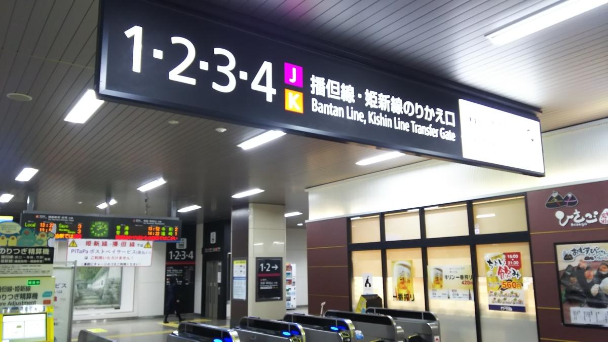 f:id:Len_Railway:20210306194140j:plain