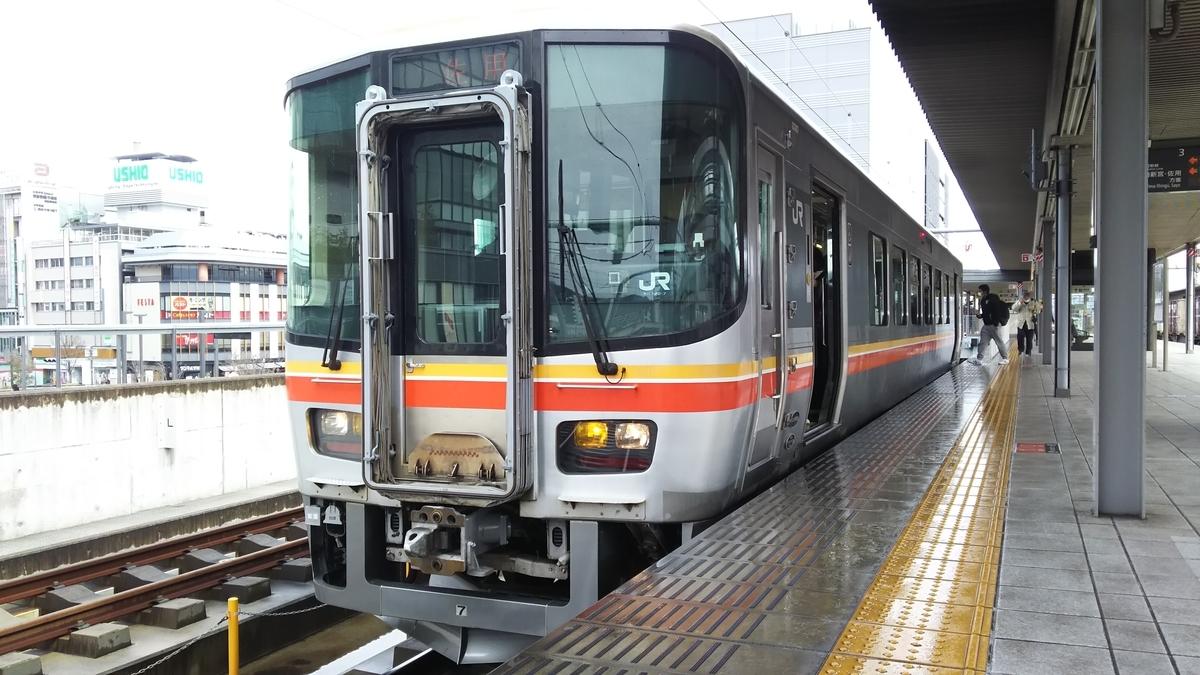 f:id:Len_Railway:20210306194234j:plain