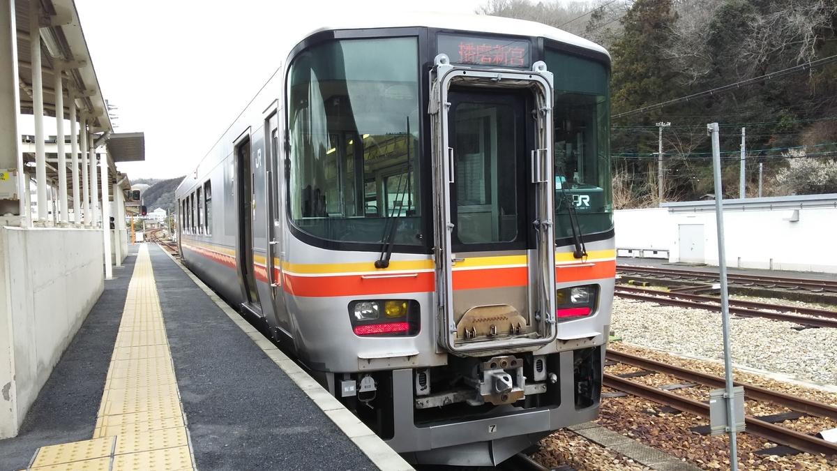 f:id:Len_Railway:20210306194257j:plain
