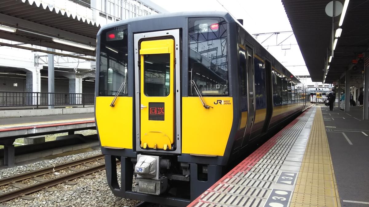 f:id:Len_Railway:20210306194519j:plain