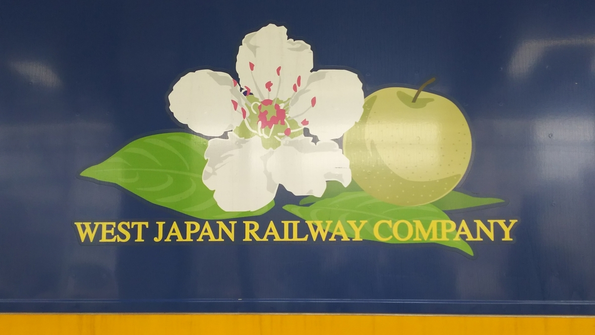f:id:Len_Railway:20210306194654j:plain