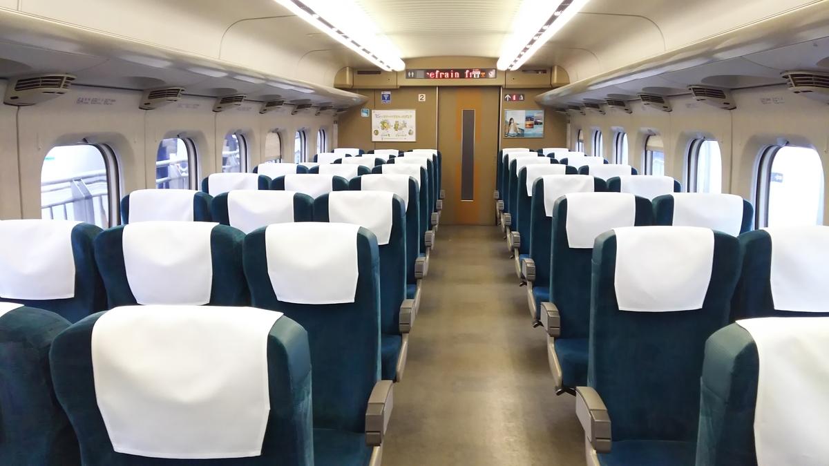 f:id:Len_Railway:20210306194914j:plain