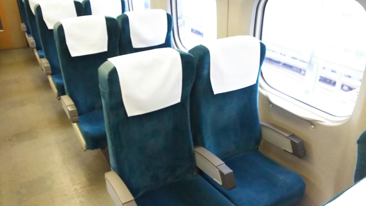 f:id:Len_Railway:20210306194933j:plain