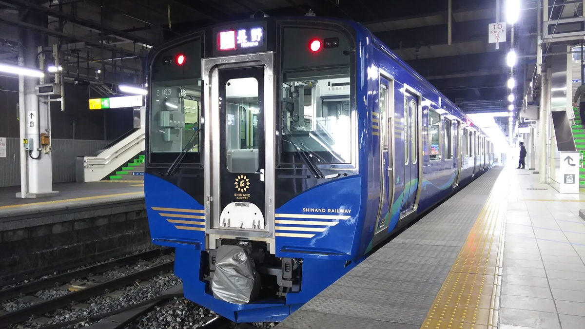 f:id:Len_Railway:20210315195125j:plain