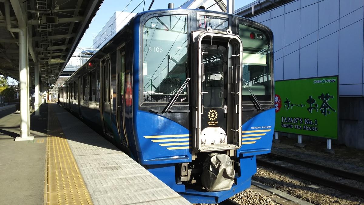 f:id:Len_Railway:20210315195141j:plain