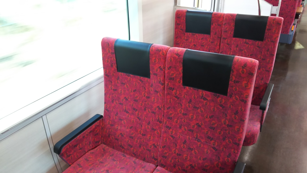 f:id:Len_Railway:20210315200052j:plain