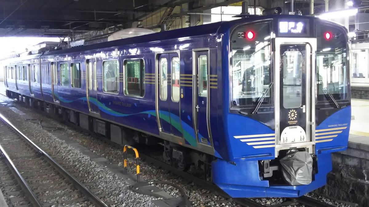 f:id:Len_Railway:20210316195644j:plain