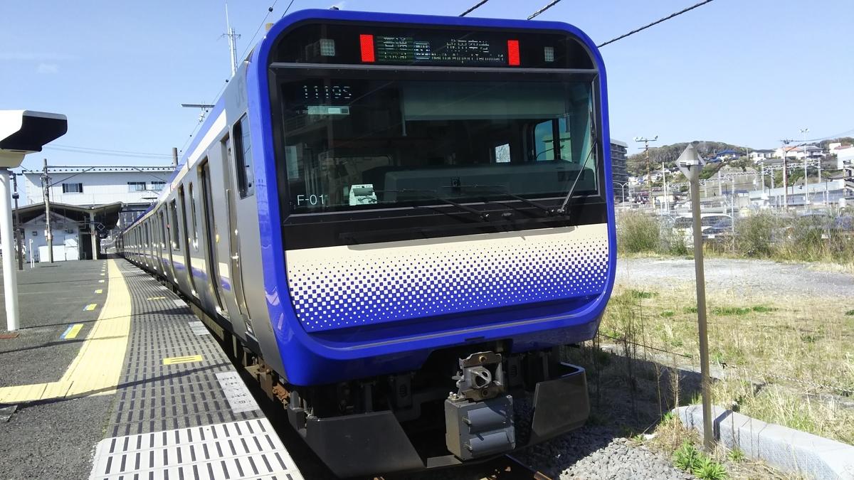 f:id:Len_Railway:20210325211223j:plain