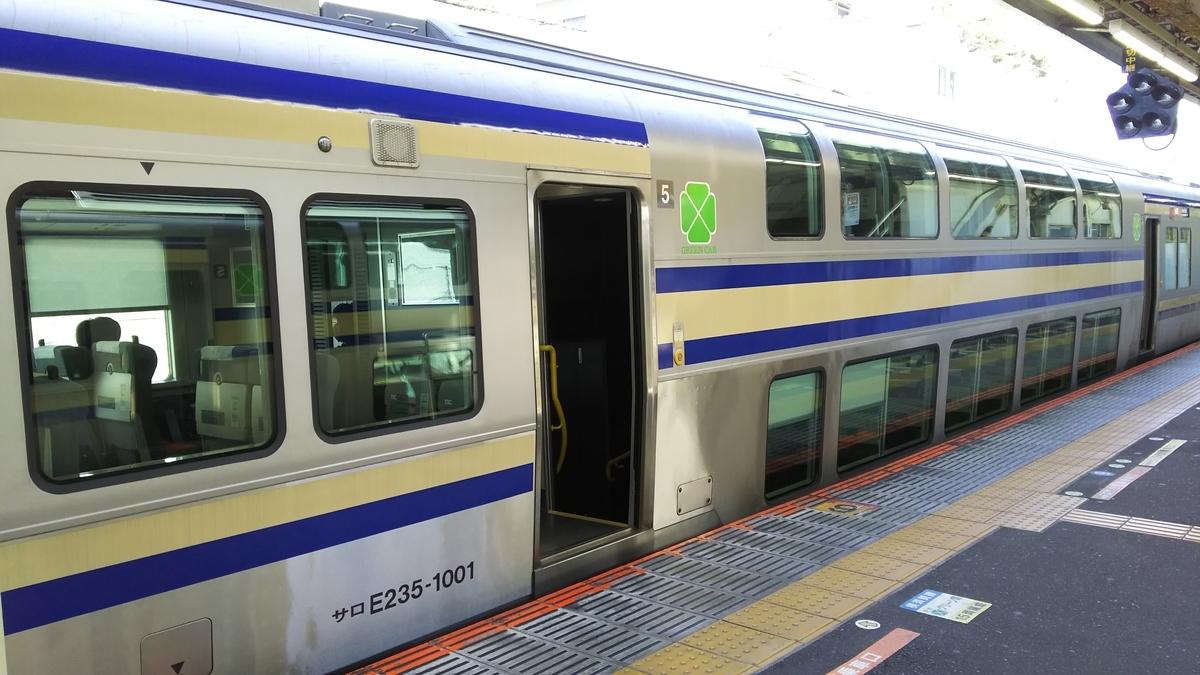 f:id:Len_Railway:20210325211550j:plain