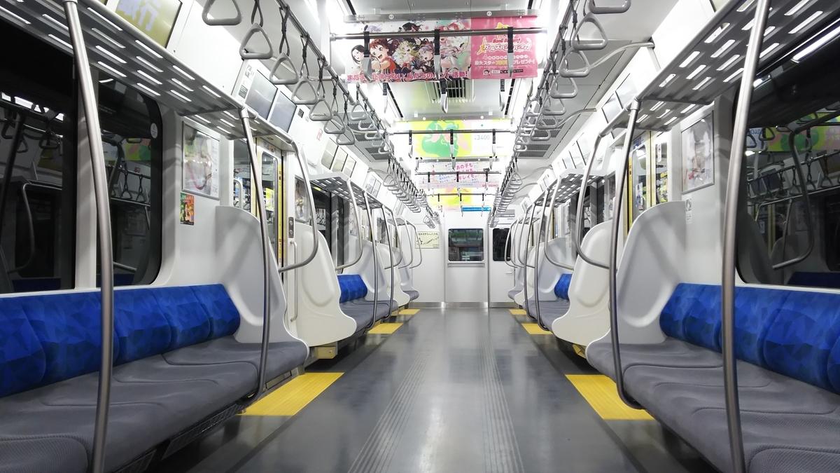 f:id:Len_Railway:20210325211616j:plain