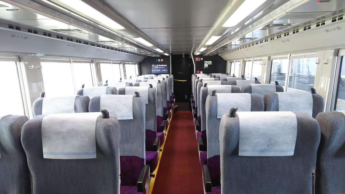f:id:Len_Railway:20210325211646j:plain