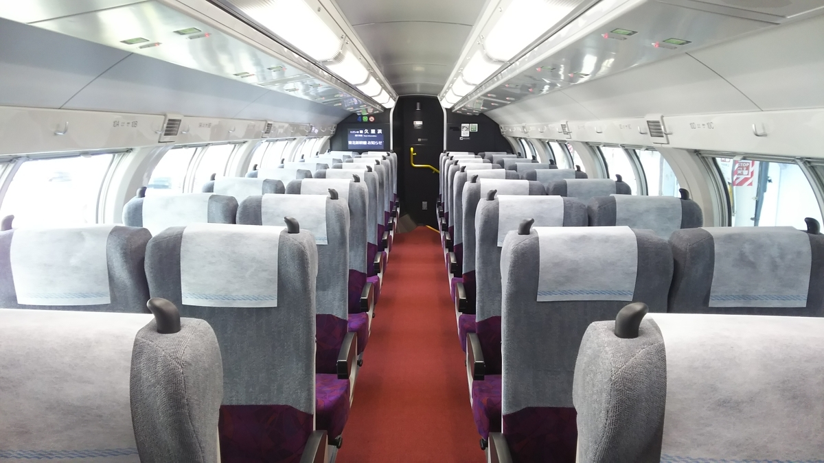 f:id:Len_Railway:20210325211726j:plain