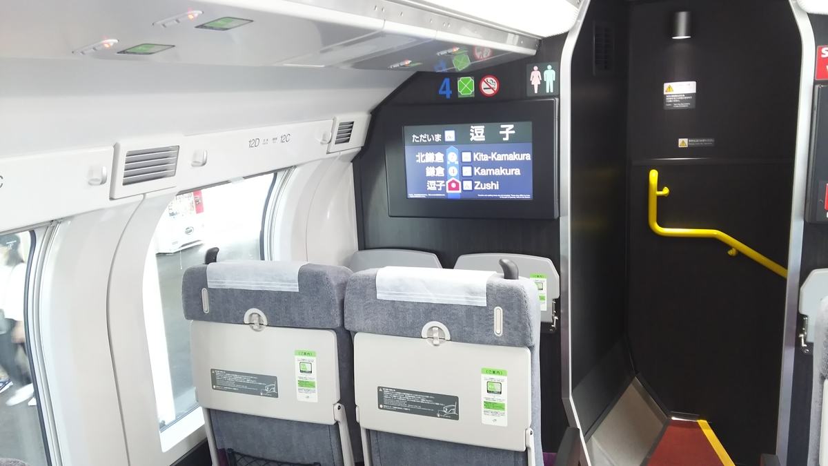 f:id:Len_Railway:20210325211800j:plain