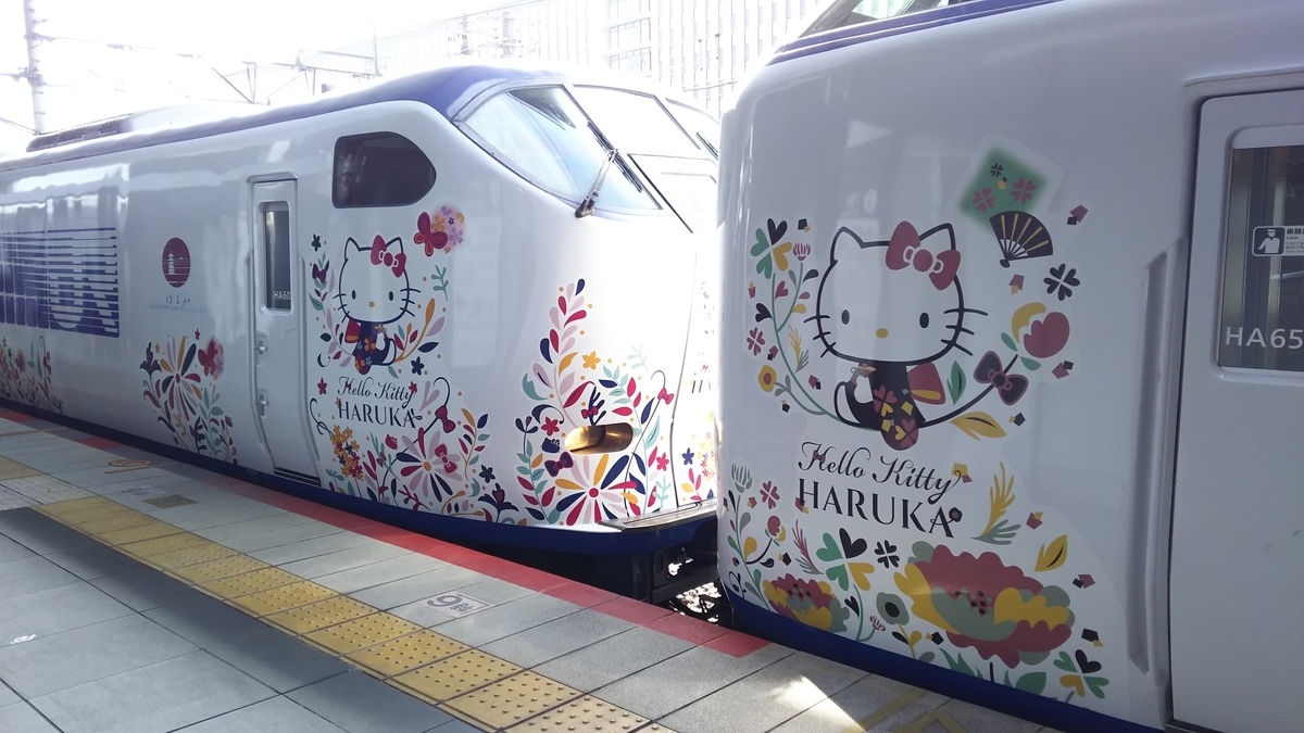f:id:Len_Railway:20210328110112j:plain