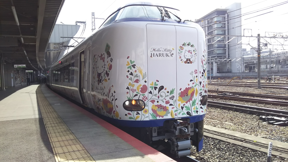 f:id:Len_Railway:20210328110129j:plain